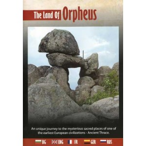 THE LAND OF ORPHEUS