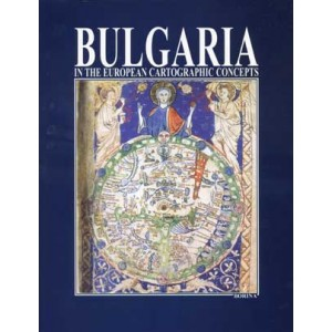 Bulgaria in the European Cartographic Concepts